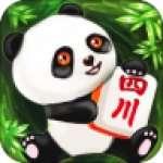熊猫四川麻将2017