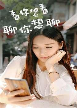 狸猫直播app下载 狸猫直播最新版下载