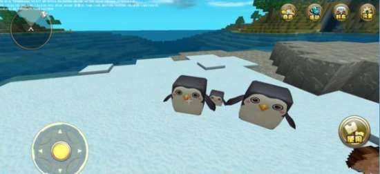 迷你世界企鹅吃什么食物,企鹅食物介绍