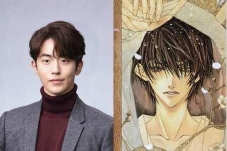 河伯的新娘漫画结局是什么 河伯的新娘2017韩剧结局如何