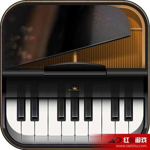 专业钢琴学习软件