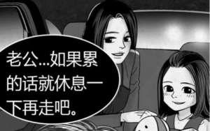 宽恕恐怖漫画集 宽恕漫画集