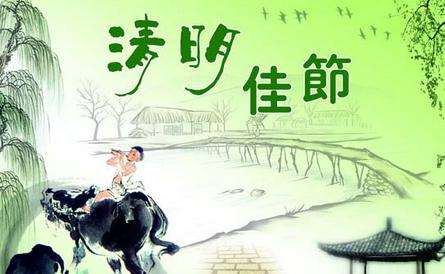 关于清明节的现代诗歌_清明节优秀现代诗歌3篇