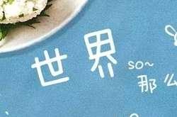 餐厅海报设计技巧,好的海报让你食欲满满