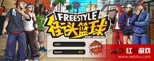 街头篮球手游GM挑战赛怎么玩 街头篮球GM挑战赛玩法奖励一览