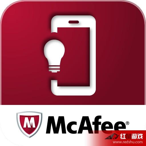 McAfee安全创新