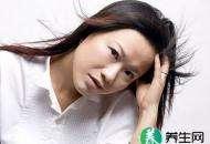 都市女性常犯五种心理疾病 日常如何消除心理压力