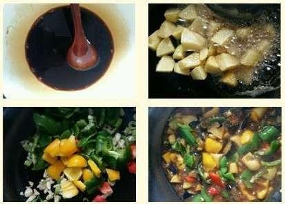 地三鲜的家常做法 五彩焖饭的做法