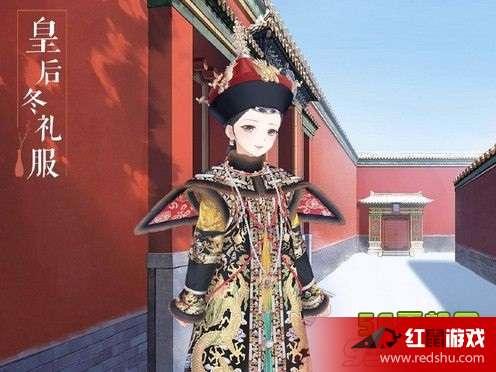 迹暖暖故宫答题中国传统装饰纹样葫芦扇子花篮渔鼓荷花宝剑洞箫和图片