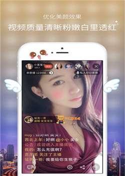 来玩直播二维码分享 来玩直播app二维码分享