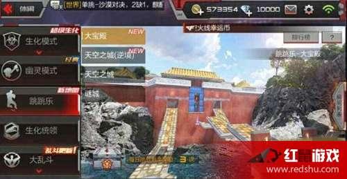 CF手游大宝殿地图介绍 跳跳乐通关攻略cf这款游戏很多玩家都十分喜