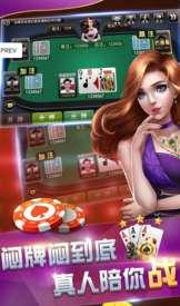 逸游三张牌最新正式版下载_逸游三张牌安卓版下载