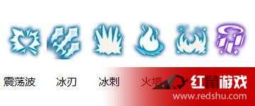 龙之谷元素师技能加点 冰与火之歌元素驰骋天梯