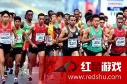 跑步马拉松能量补充,赛前赛中赛后都需要!