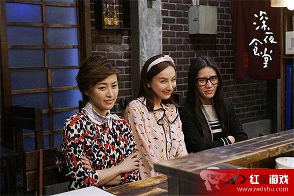 中国版 深夜食堂 全部角色人物介绍及演员资料汇总