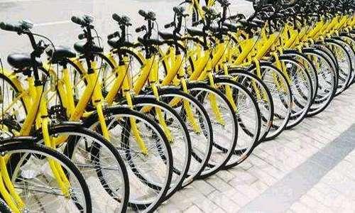 共享单车公司倒闭押金怎么退 共享单车退押金难怎么解决