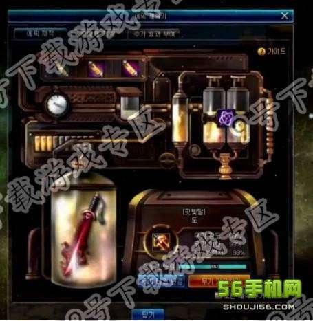 fss武器需要什么材料制作 ss武器制作材料介绍DNF韩服已经上线了图片