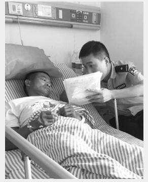 湘潭志愿者被打是怎么回事?为什么被打?