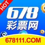 678彩票app