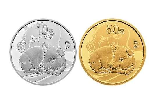 2019猪年纪念币预约时间是什么时候?2019猪年纪念币兑换时间什么时候?