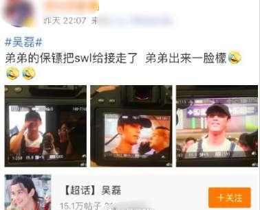 吴磊保镖闹了大乌龙,在机场接走宋威龙,吴磊一脸懵