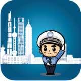 上海违章下载app