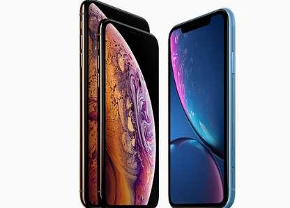iphone折抵金额怎么看?iphone手机折抵金额会有不同吗?
