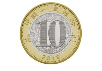 2019年的猪年纪念币在哪里预约?2019年猪年纪念币可以在网上预约吗?