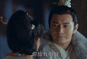 《琅琊榜2》萧平章死了 却被黄晓明圈了粉