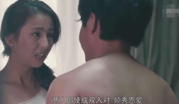 为讨得佟丽娅欢心, 陈思诚单独抱孩子上海买大别墅, 街头与中介人员攀谈