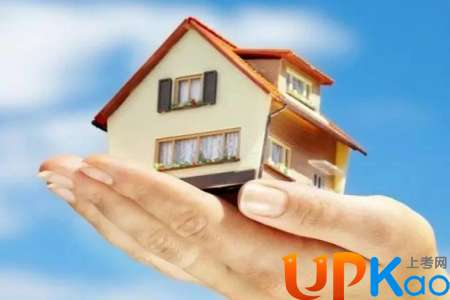 房地产经纪人执业资格证怎么考 房地产经纪人执业资格考试报名