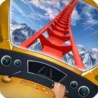 过山车3D
