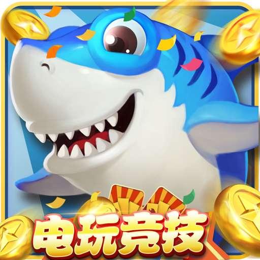 百乐捕鱼app下载_百乐捕鱼手机版下载_手机百乐捕鱼下载