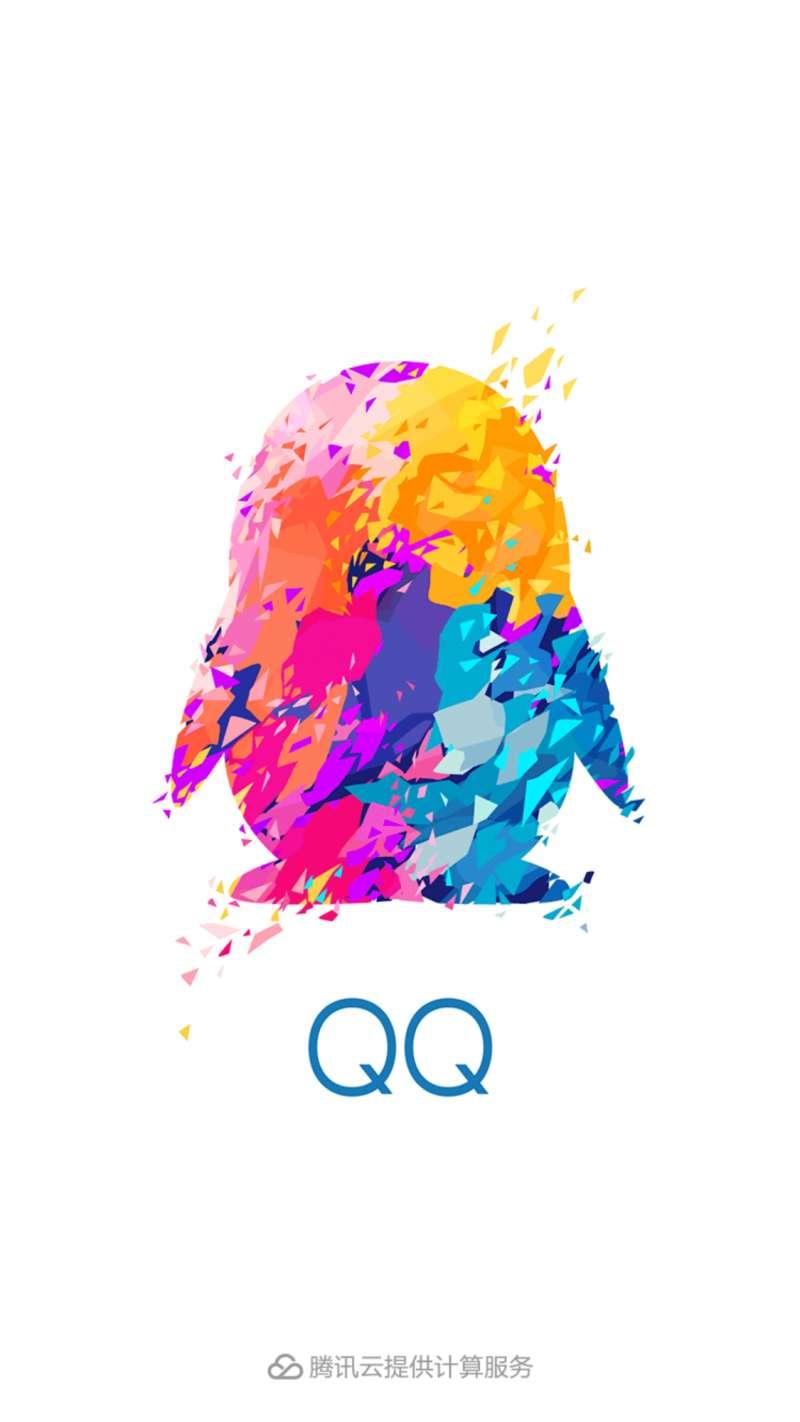 手机QQ空间怎么恢复删除的照片?QQ空间照片删除找回操作流程