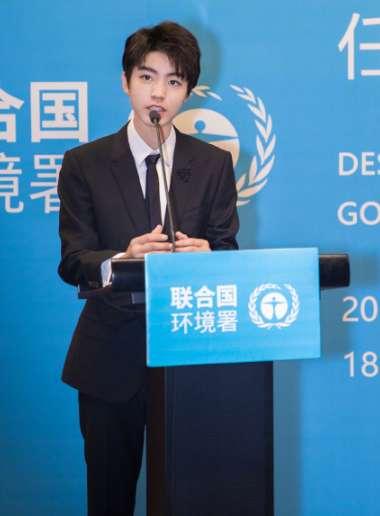 王俊凯担任联合国环境署亲善大使:一切要看缘分