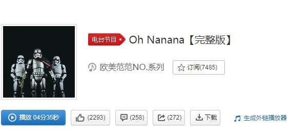 """抖音""""oh nanana""""是什么歌 日本妹子又带火了一首歌"""