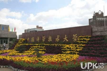 中国最难毕业的大学是哪所大学?大学可以提前毕业吗