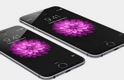 iphone怎么查询折抵金额?iphone手机行货降价活动详情
