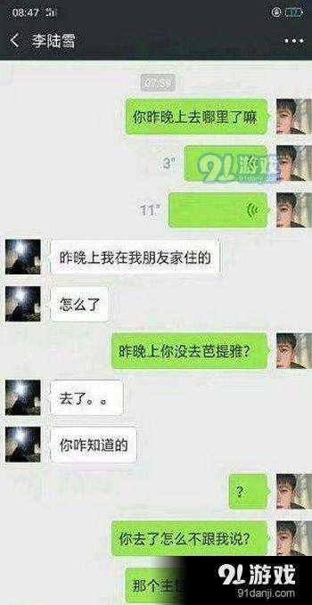 抖音李陆雪郑卿皓是谁 李陆雪KTV事件微信聊天记录曝光