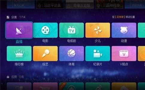 手机在线电视软件哪个好 在线电视软件推荐下载