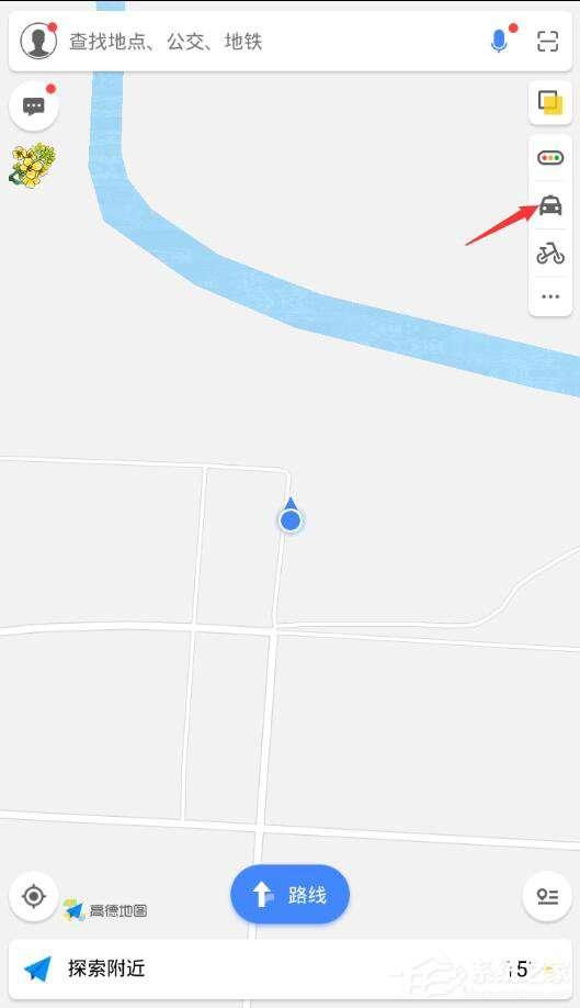 高德地图顺风车红包在哪领?怎么领取?