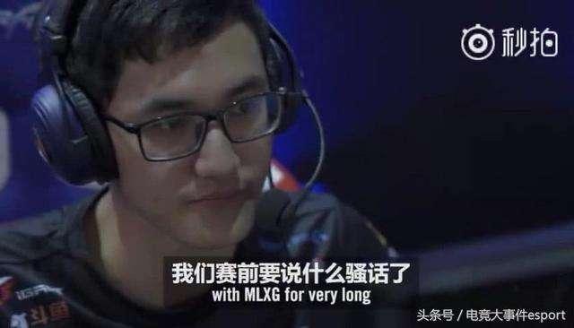 夏季决赛前ning王当面嘲讽mlxg:你们RNG就是莽夫界的耻辱!