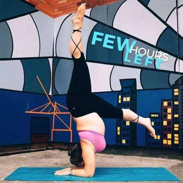 瑜伽不减肥?但是练着开心啊
