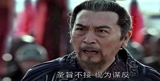 《琅琊榜2》萧元启黑化看信露马脚,萧平旌开始怀疑他!