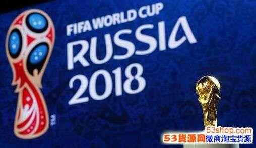 2018世界杯决赛冠军是谁?法国4-2克罗地亚夺冠