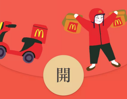 企业微信的红包可以定制封面吗?如何定制自己的企业微信红包封面?