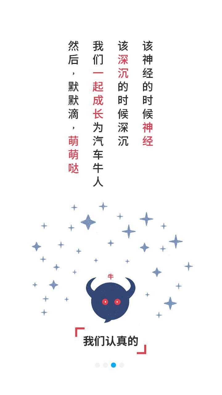 牛车曲谱_农村牛车图片